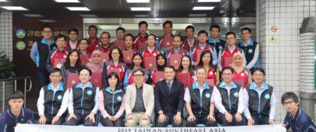 Peningkatan Kualitas Dosen Kimia UM dalam HAZMAT FRO Training di Taiwan